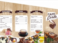 Cafe_Corde_Menu_2_3