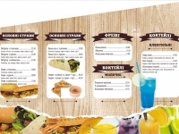 Cafe_Corde_Menu_2_4