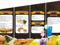 Cafe_Corde_Menu_3_2