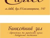 Druk_CARTEL_viz_90x50