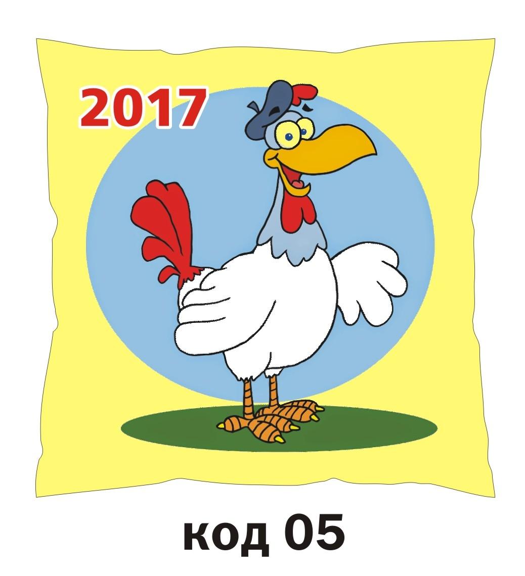Код_05