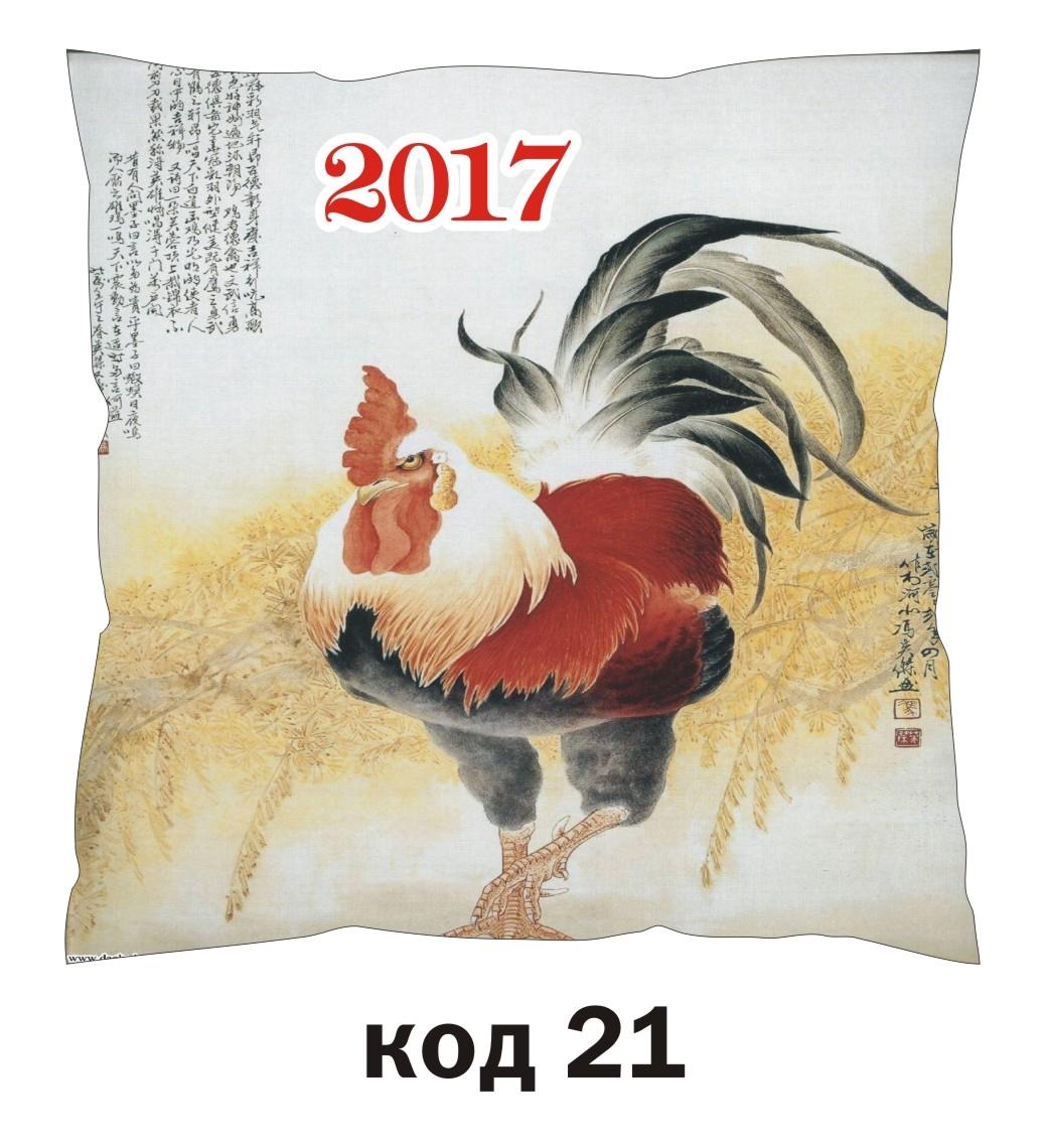 Код_21