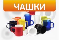 Propozycija_dnja_Suvenirka_Chashky