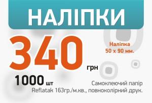Propozycija_dnja_bloky_Nalipky