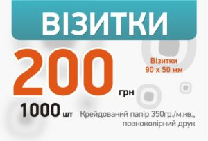 Propozycija_dnja_bloky_Vizytka_100